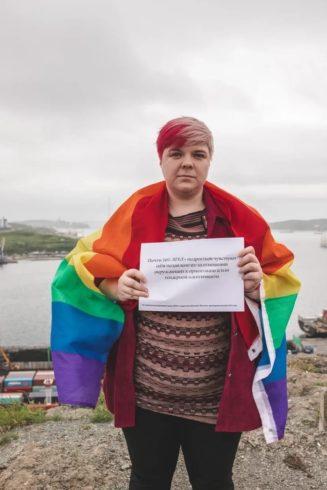 Дальневосточные активисты устроили акцию в рамках флешмоба #ПропагандируйЭто