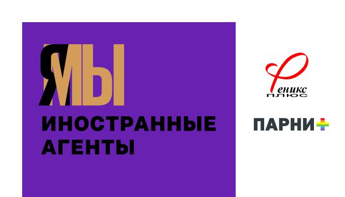 Орловский суд