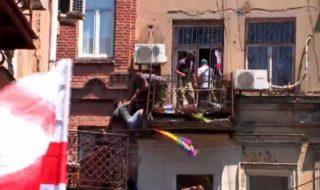 офис tbilisi pride