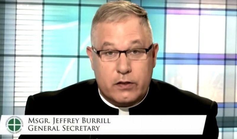 Католические священники активно используют Grindr