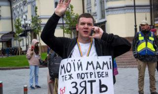 киев прайд 2021