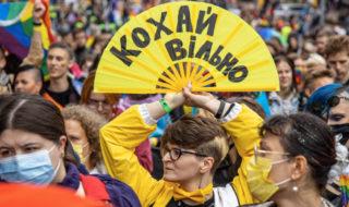 марш равноправия