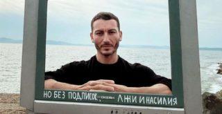 Карен Шаинян