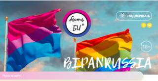 bipanrussia.com